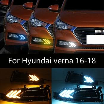 2pcs LED DRL daytime running light with dim control yellow turn signal blue night light For Hyundai verna RV 2016-2018