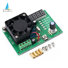 TEC-06 LED Battery Capacity Tester 16W Electronic Load Tester Max 500AH for Mobile Power Testerwith Fan Online Version