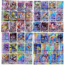 Lote de cartas de Pokémon con 200 V MAX 80 TAG TEAM 300 GX VMAX