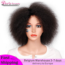 Peruca afro sintética para mulheres africano marrom escuro preto vermelho cor yaki reta peruca curta cosplay cabelo