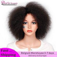 Syntetyczna peruka Afro dla kobiet afrykańska ciemnobrązowa czarna czerwona kolor Yaki prosta peruka krótka Cosplay włosy