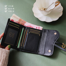Small Luxury Wallet Women Black Folding Unique Card Coin Wallet Women Genuine Leather Monederos Para Mujer Purses DE60NQB