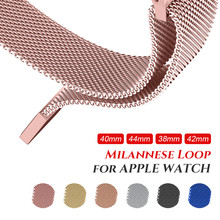 все цены на Milanese Loop Bracelet Stainless Steel Band for Apple Watch series 1/2/3 42mm 38mm Metal strap for iwatch series 4 5 40mm 44mm онлайн