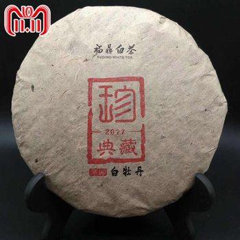 300g High Quality White Tea Chinese Fujian Fuding White Peony Tea Wild Old White Tea Green Food Lowering Blood Pressure Tea 1