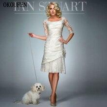 Ivory Vintage Mother Of The Bride Dresses 2019 Sheath Scoop Knee Length Taffeta Lace Kurti