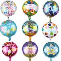 50pcs/lot 18inch happy birthday balloon aluminium foil balloons helium balloon mylar balls for kid party decoration toys globos