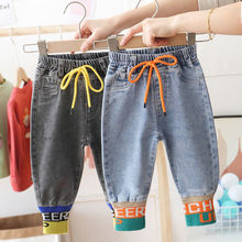 Height 80-130cm Children's Jeans Spring Autumn Plus Cashmere Casual 2020 New Winter Long Pants Ribbed Leg Opening Trend