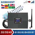 GOBOOST Cell Phone Signal Booster For 2G 3G CDMA 850 UMTS 2100 Repeater LTE 4G 2600 AWS 1700 PCS 1900 MHz Cellular Amplifier Kit