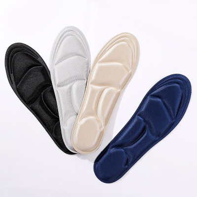The New Sports And Leisure Insole For Men And Women Is Breathable, Breathable And Sweat-absorbing