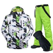 Лыжный костюм для мужчин; Новинка; зимняя ветрозащитная Водонепроницаемая теплая зимняя куртка и брюки; одежда для катания на лыжах и сноуборде; Брендовые костюмы