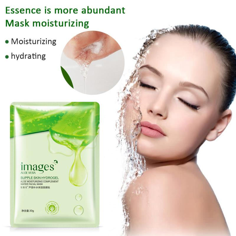 Images Aloe Vera Moisturizing Hydrating Facial Mask Nourishing Oil Control Shrink Pore Anti-aging Facial Skin Care Face Mask