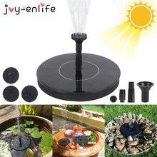 Набор для полива фонтанов на солнечной батарее, поплавок с водяным насосом для внутреннего дворика, ландшафта, уличный садовый бассейн, дек...