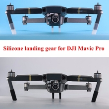 Mavic Pro пружинный увеличивающий силиконовый кронштейн шасси амортизатор штатива кронштейн удлиняющий Комплект для DJI Mavic Pro Drone