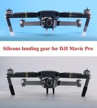 Mavic Pro Spring Heighten Silicone Landing Gear Bracket Shock Absorber Tripod Bracket Extending Kit Legs for DJI Mavic Pro Drone цена 2017