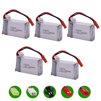 7.4V Battery For MJXRC X600 U829A U829X X600 F46 X601H JXD391 FT007 RC toys parts 7.4V 1200mah 2S lipo battery 703048 1-10PCS image