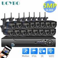 5mp wifi cctv system wireless ip camera nvr set 16CH 8CH 4CH H.265 video surveillance kit IR outdoor security camera system