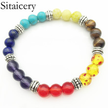 Sitaicery Natural Stone Elastic Women Bracelets Jewelry Colorful Men Bracelet Fashion Charms Fitness Yoga 8mm Beads