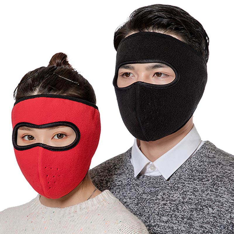 Winter New Ear Protector Forehead Mask Men And Women Cycling Outdoor Windproof Cold Breathable Warm Fleece Mask