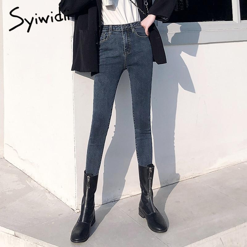 Vaqueros grises de cintura alta para mujer, pantalones de pitillo con revestimiento lavado coreano, elásticos, de talla grande, 2020