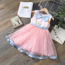 Cute Ball Gown Princess Dress Sleeveless Starry Sky Tulle Dress Doll Collar Dress Girls for Birthday Party Wedding Kids Dresses cute princess dress girl wedding lace dress party v neck dresses for girls ball gown sleeveless kids dresses for girls floral