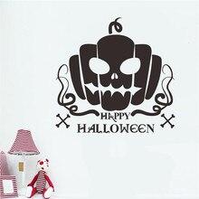 Halloween Vinyl Wall Stickers Waterproof Home Art Decoration Room Living Murals Funny Pumpkin Pattern WL112