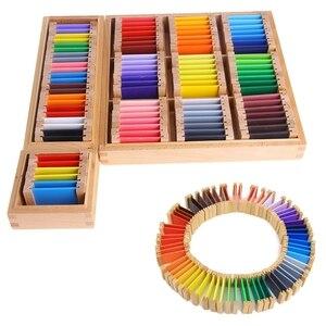 Монтессори сенсорный обучающие материалы цветной планшетный компьютер коробка 1/2/3 деревянный Дошкольное обучение дети развивающая деревя...