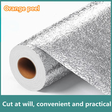 Thickened Waterproof Kitchen Aluminum Foil Self-Adhesive Big Drawer Mat Anti-Greasy Ointment Sticker Kitchen Tool