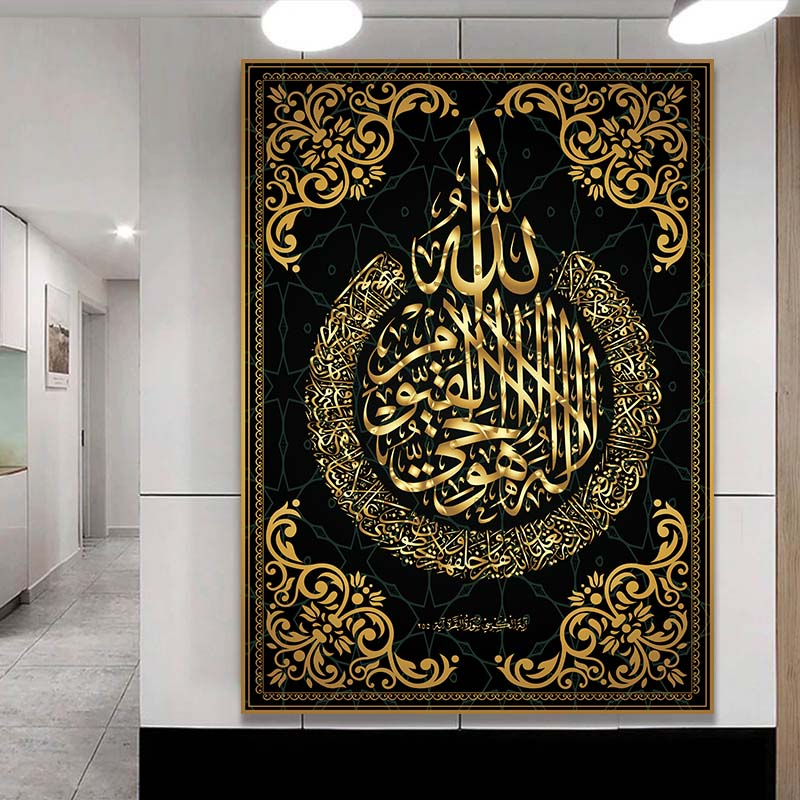 Allah Muslim Islamic Calligraphy Canvas Painting Gold Tapestries Ramadan Mosque Decorative Poster And Print Wall Art Pictures