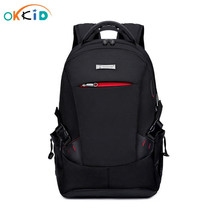 Männer rucksack schule taschen für jungen schule rucksack männer reisetaschen schulranzen schulter taschen für kinder bagback schwarz laptop tasche 15,6