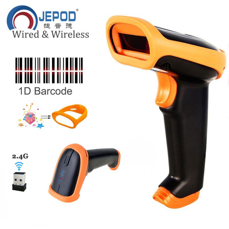 JP-S5 Wireless/Wired 1D Barcode Scanner 2.4G 30m Laser BarCode Reader portable handheld for warehouse POS system with Inventory