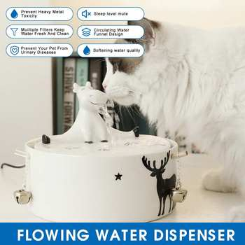 Ceramic Automatic Pet Cat Water Fountain Drinking Dispenser Electric Dog Drinking Fountain Dog Cat Feeder Drinking Bowl Filter фото