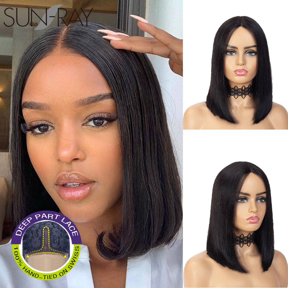Short Straight Bob Wig Brazilian Middle Lace Part Human Hair Wigs For Black Women 130% Density Pre Plucked with Baby Hair 12inch
