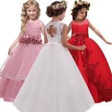 ¡Novedad de 2020! Vestido de novia de gama alta para niña con flores en la espalda, vestido de fiesta elegante con encaje y flores para niña