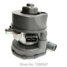 Secondary Air Pump For SUBARU OE: 14828AA060 14828AA030