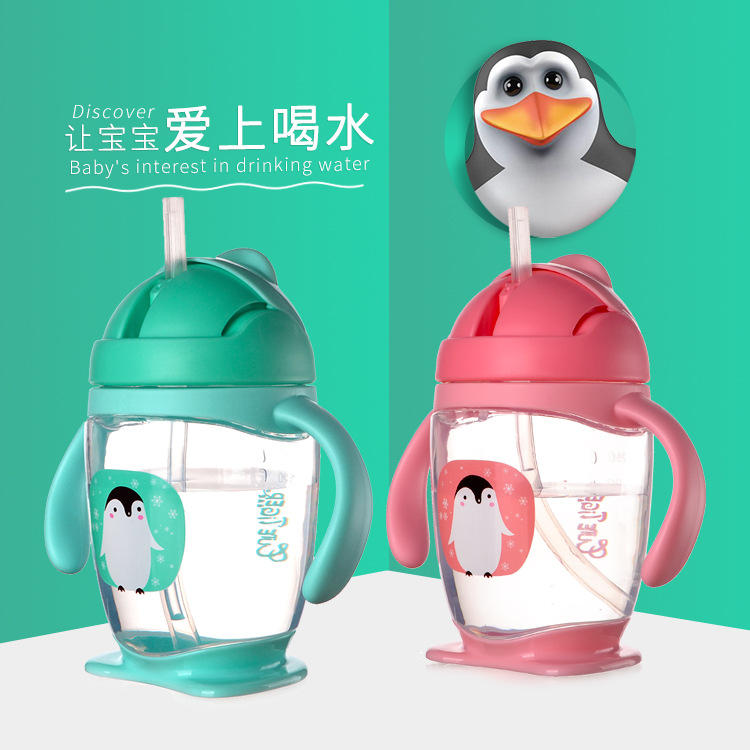 Baby Products With Handle Large Diameter Pp Transparent Infants Sippy Cup CHILDREN'S Cups Cup With Straw