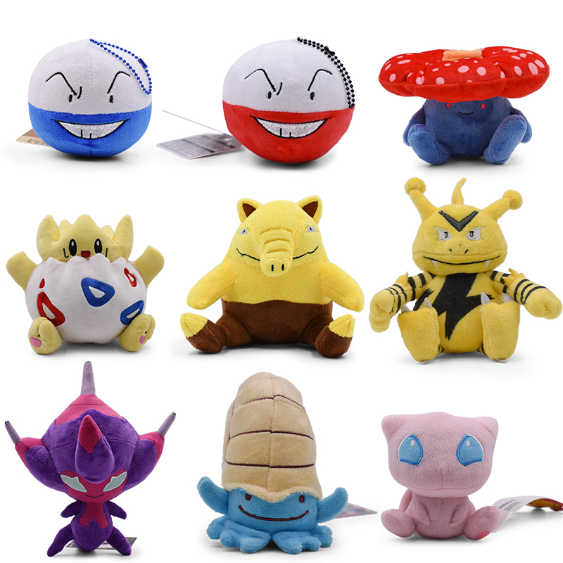 9 Style Red&Blue Electrode Poipole Togepi Drowzee Mew Omanyte Vileplume Electabuzz Cute Plush Toy Soft Stuffed Doll Gift Kids