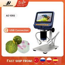 Цифровой USB микроскоп Andonstar для ремонта телефонов, паяльный инструмент BGA SMT, бижутерия, биологическое использование, подарок для детей