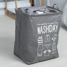 Большая корзина для белья хранения одежды прямоугольный из ткани
