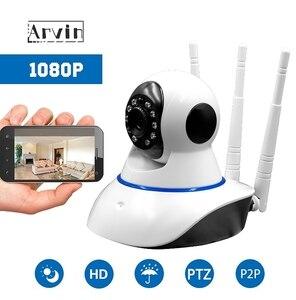 Image 1 - CCTV HD 1080P 2MP ev güvenlik IP kamera Wifi dış gözetim kameraları kablosuz Ptz Camaras De Vigilancia Con Wifi P5070