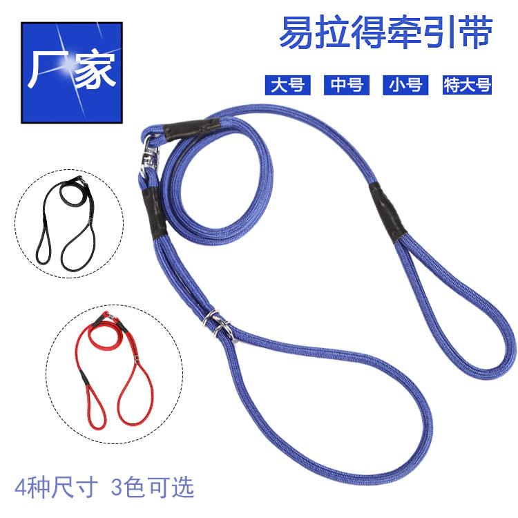 Pull Peels Round Lanyard Pet Dog Traction Belt Lanyard Chain Game Hide Substance Iron Button Connection