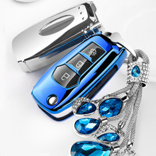 цена на car fold key bag For Ford Focus Escort Ecosport modified special TPU Men and women car key shell accessories free shipping