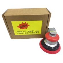 Pneumatic Tools Sanding Machine Palm Grinding Polishing 5 Inch Round A008