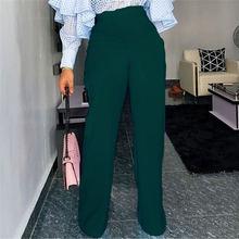 Зеленый с высокой талией штаны широкие женские офисные повседневные