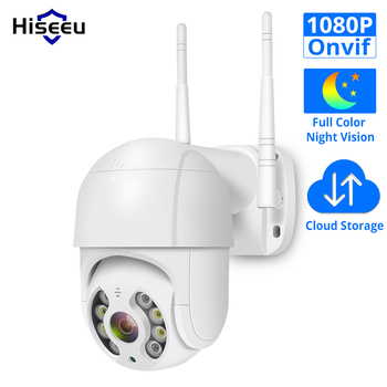 Hiseeu Mini 1080P Wireless PTZ IP Camera Outdoor P2P Speed Dome Waterproof Two Way Audio CCTV Security Surveillance Onvif - discount item  49% OFF Video Surveillance