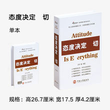Имитация книги китайская поддельная книга украшение для офиса