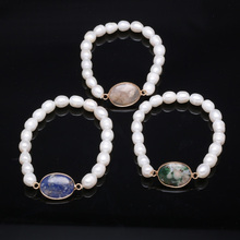 2020 Natural Freshwater Pearls Rice-Shaped Pearl Agates Beads Pendants Bracelets Jewelry Accessories For Women Gift length 19cm 2020 natural freshwater pearls rice shaped pearl agates beads bracelets jewelry accessories party for women gift length 19cm