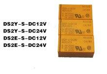5pcs DS2E-S DS2Y-S-DC5V DC12V DC24V 5V 12V 24V SL2 ML2 original relay