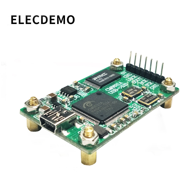 CM6631A Module sound card module digital interface USB to I2S 32bit/192K with decoder board HIFI Function demo Board-in Demo Board Accessories from Computer & Office
