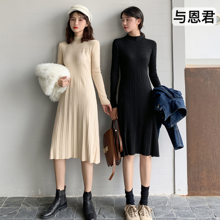 [And En Jun 11770] Pleated Skirt Autumn And Winter New Style Half-Turtle-Neck Waist Hugging Sweater Knit Base Dress Women's