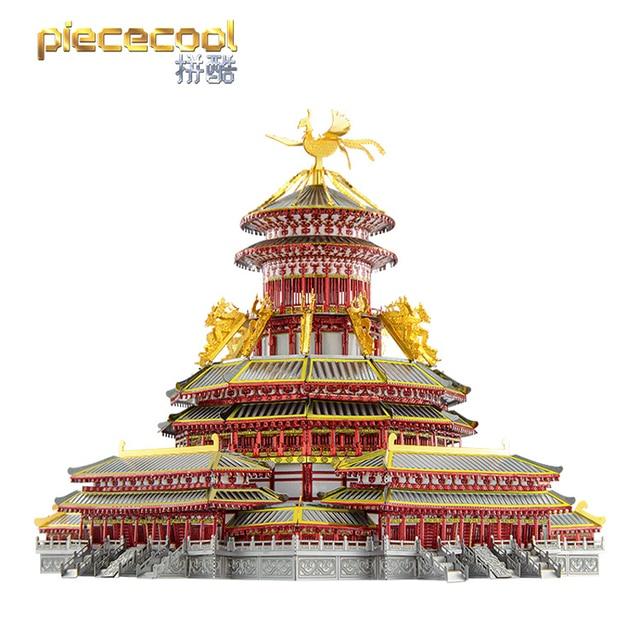 Piece cool 3D metal puzzle ZIWEI PALACE Model kits 3D laser cutting Jigsaw puzzle DIY Metal model Kids Puzzles Toys 3